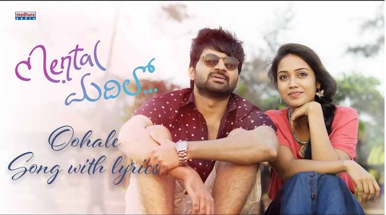 Missing Something Crazy Then Watch 'Mental Madhilo' movie online at Aha OTT